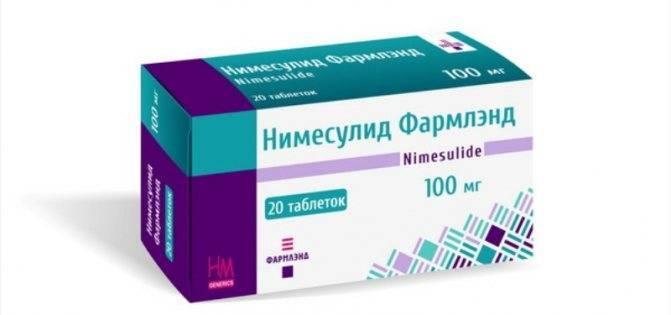 Противовоспалительные препараты для детей — нестероидные и другие средства