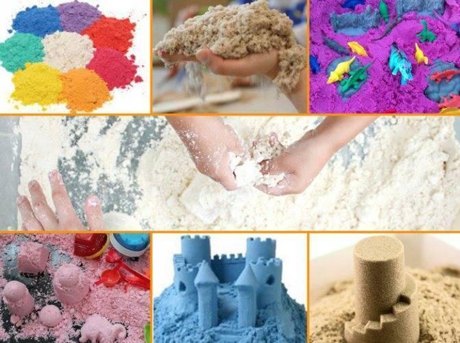 Как сделать кинетический песок. как сделать кинетический песок своими руками. как сделать кинетический песок своими руками в домашних условиях.