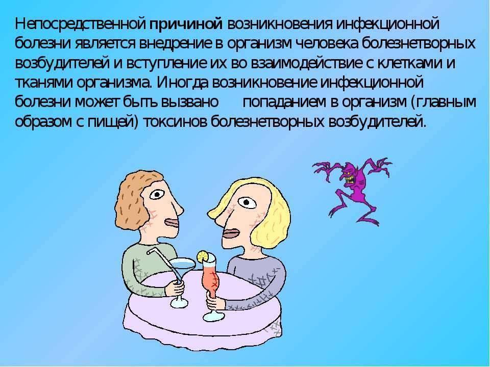 Кожные заболевания у детей: фото, названия и описание болезней, лечение и профилактика