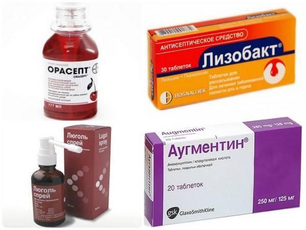 Чем лечить красное больное горло у грудничка: сиропы и народные средства для ребенка до года. красное горло у грудничка: что делать