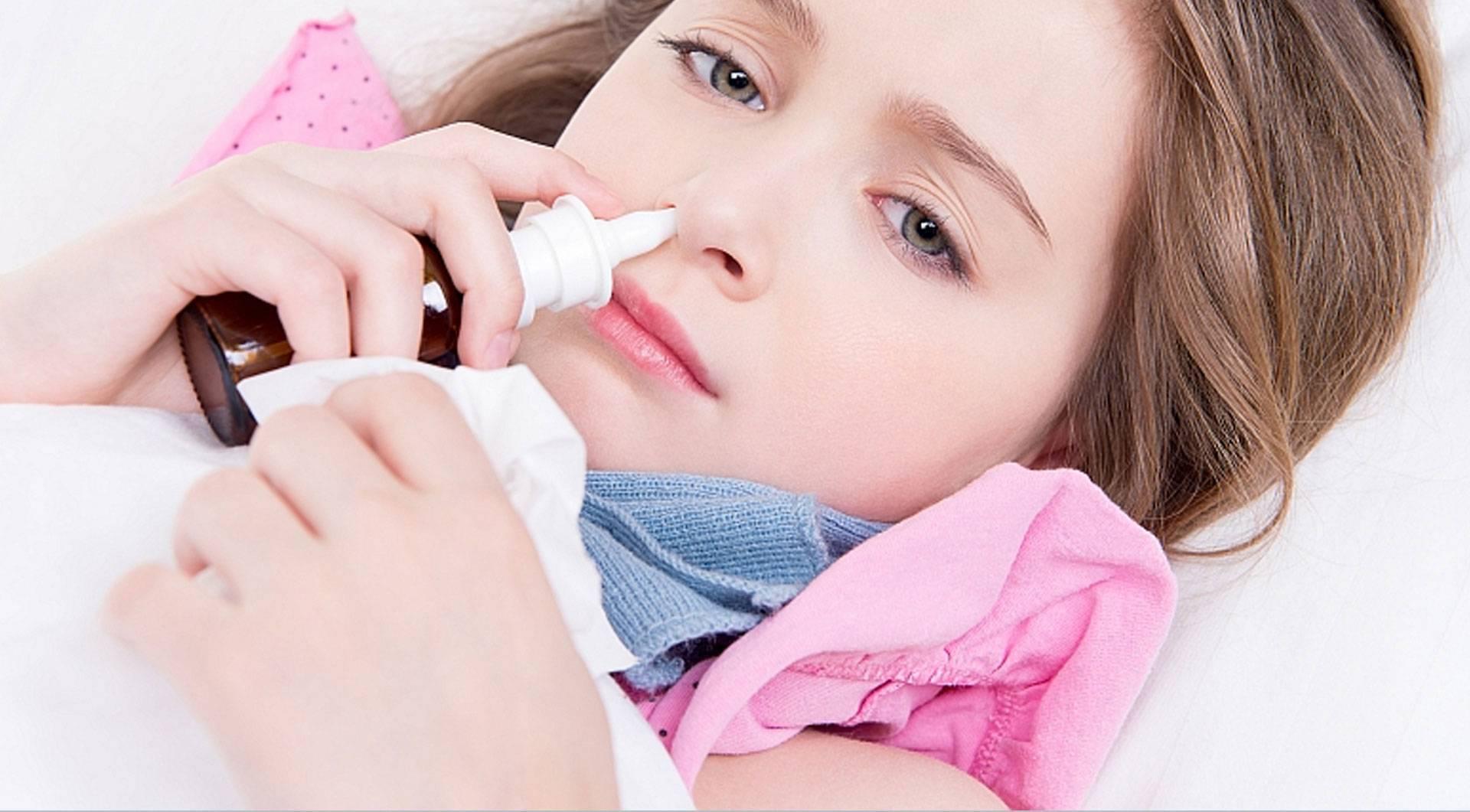 Чем лечить насморк и заложенность носа при беременности?. как вылечить насморк быстро: 6 средств от заложенности носа.