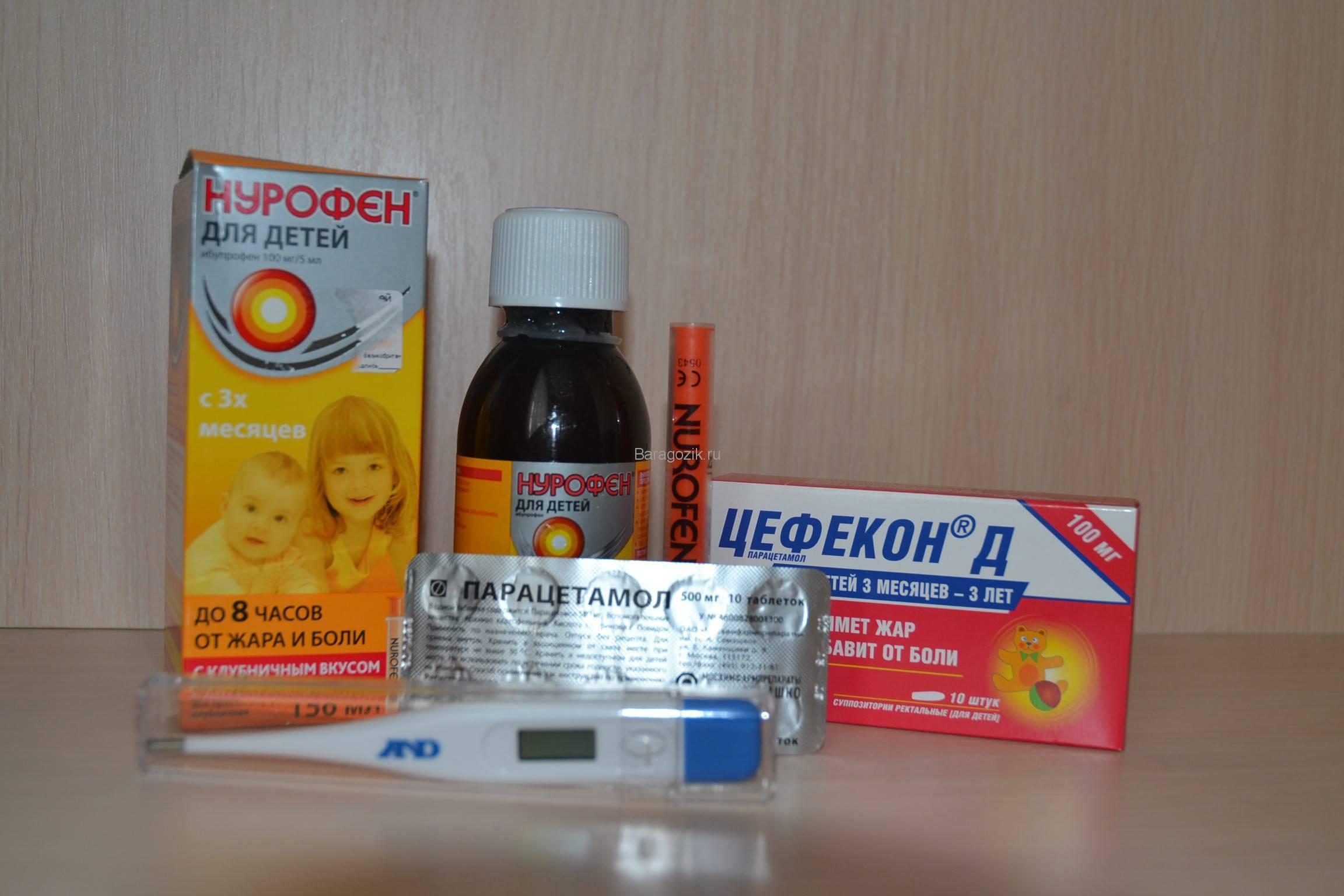 Какой антибиотик от кашля выбрать при простуде у ребенка