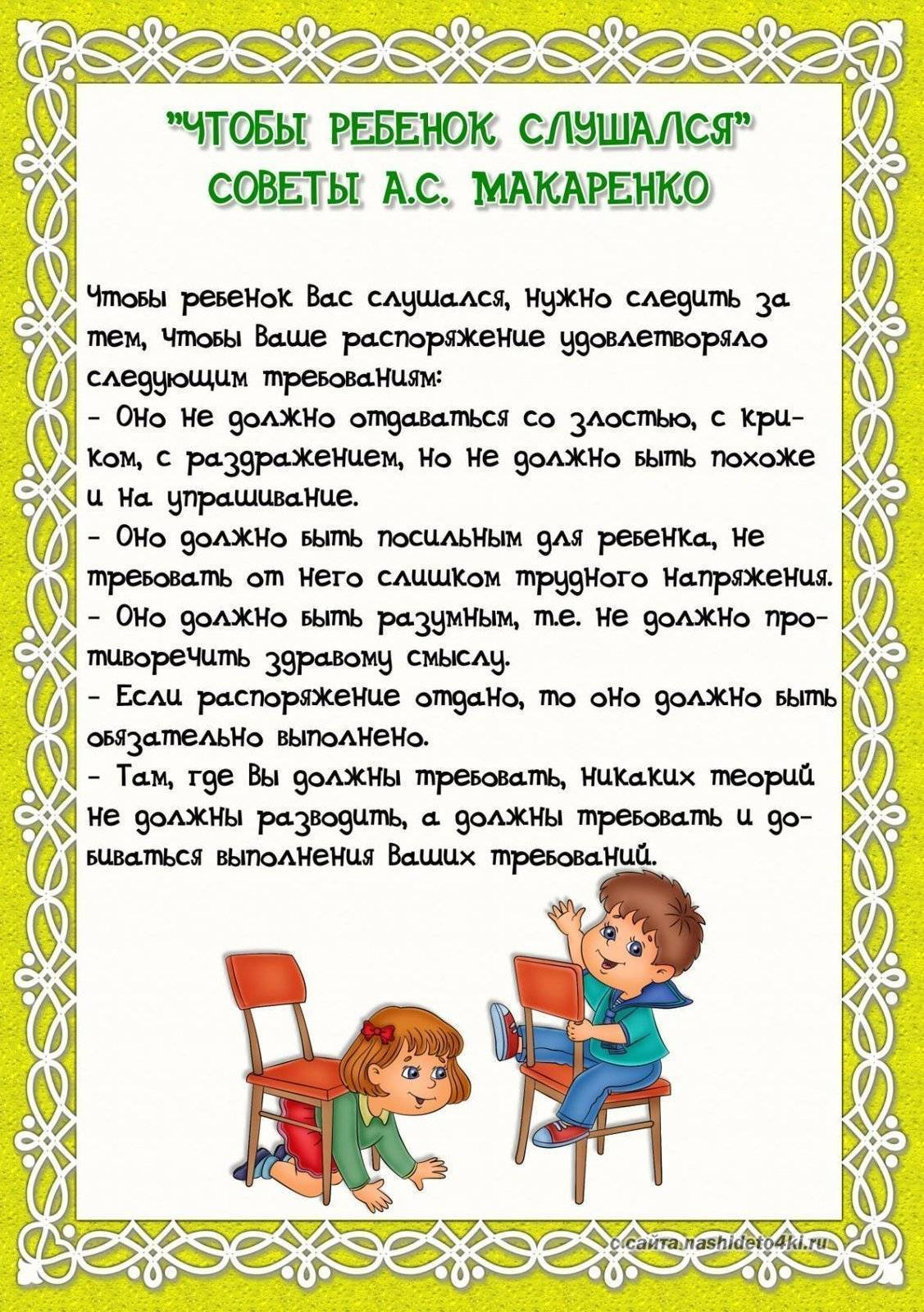 Не хочу в детский сад! а что скажет психолог?