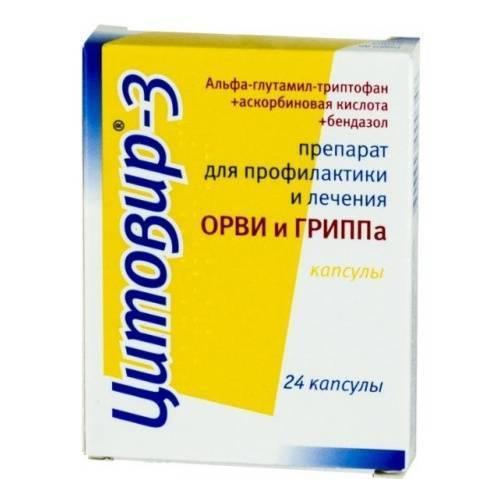 Цитовир-3 для детей: инструкция по применению и отзывы, аналоги сиропа