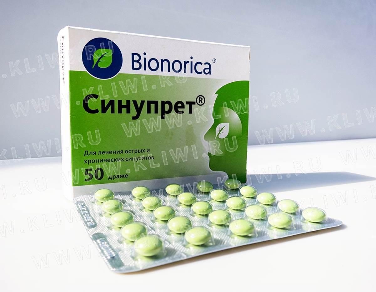 «тонзилгон» (капли): инструкция по применению для взрослых и детей, цена в аптеках