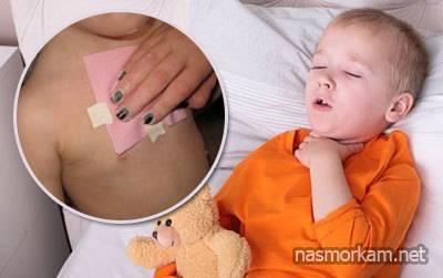 Компрессы от кашля ребенку: водочный, с димексидом для детей и т.д.