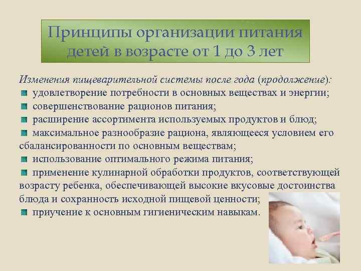 Вес ребенка в 8 месяцев мальчик