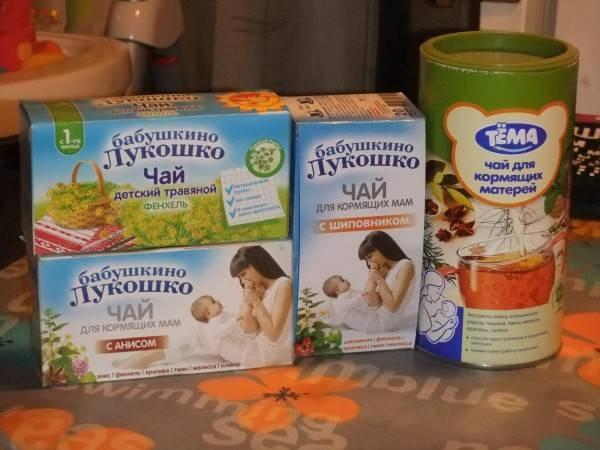 Зеленый чай при грудном вскармливании: можно ли его пить во время гв, в том числе с молоком, а также каково мнение доктора комаровского?