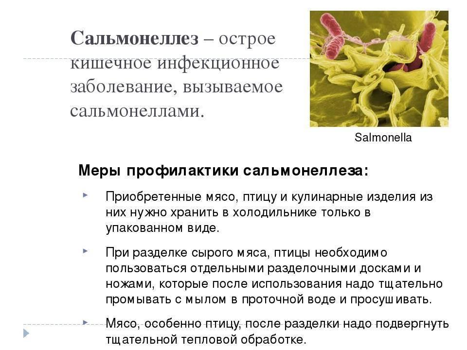 Дисбактериоз кишечника у детей: симптомы, лечение, причины, признаки