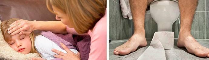 Понос, рвота и температура у ребенка: чем лечить?
