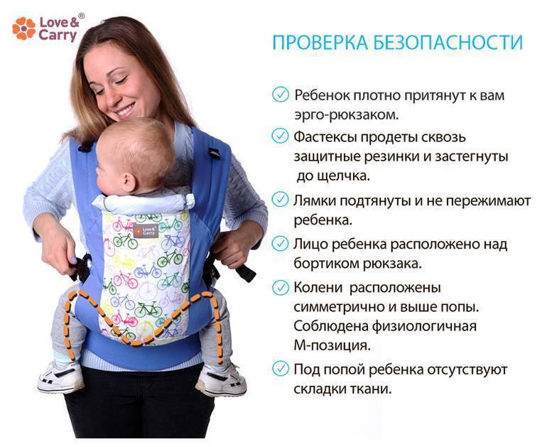 Кенгуру и эрго-рюкзак: что будет лучше для ребенка
