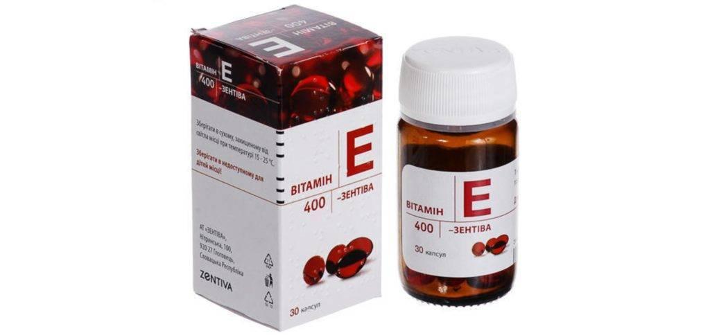 Витамин е и витамин а для кожи лица и волос – инструкция и отзывы