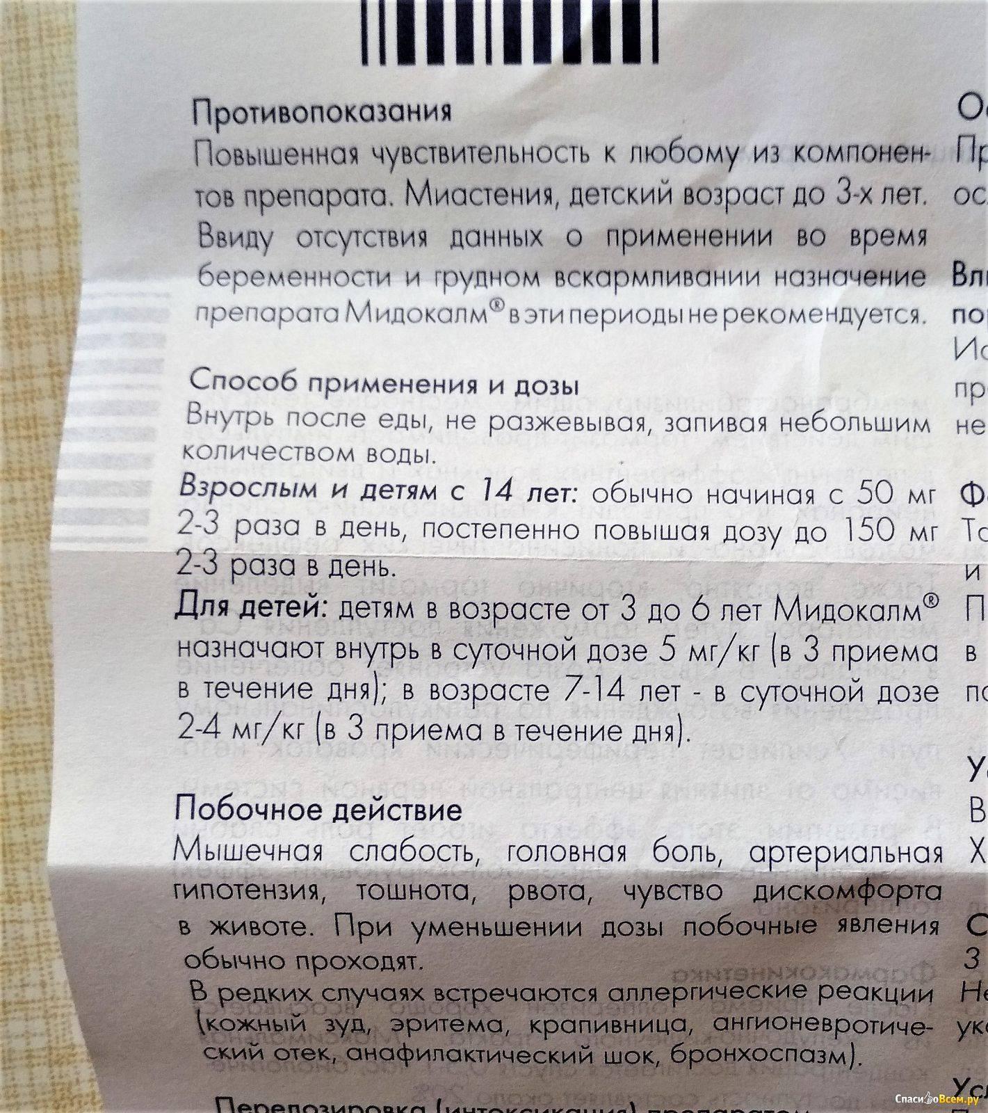 «циклодинон» вгинекологии: эффективность при нарушениях менструального цикла