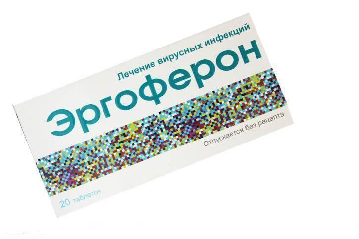 Эргоферон для детей: обзор препарата