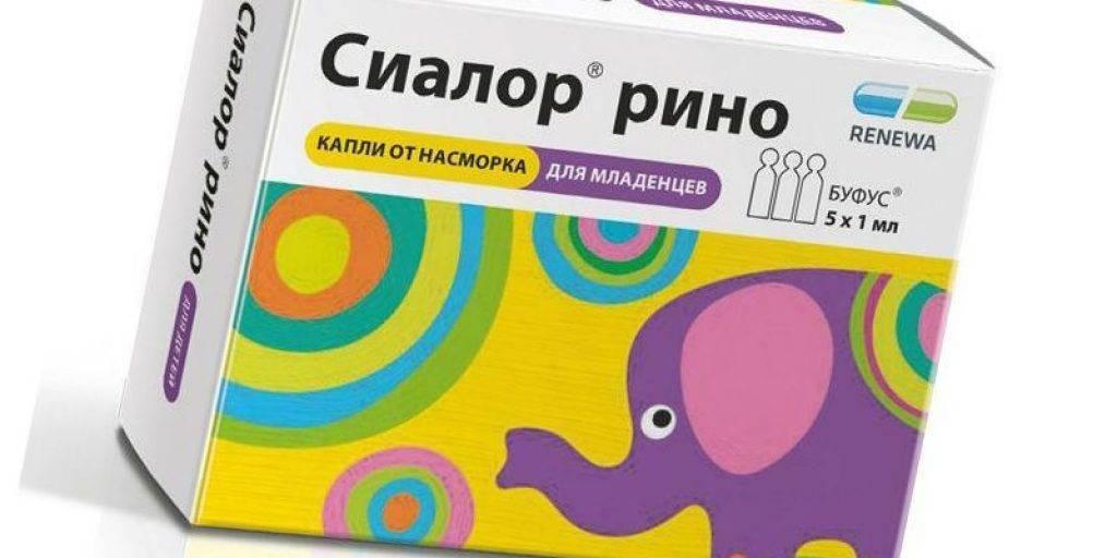 Капли протаргол: серебро против бактериального ринита