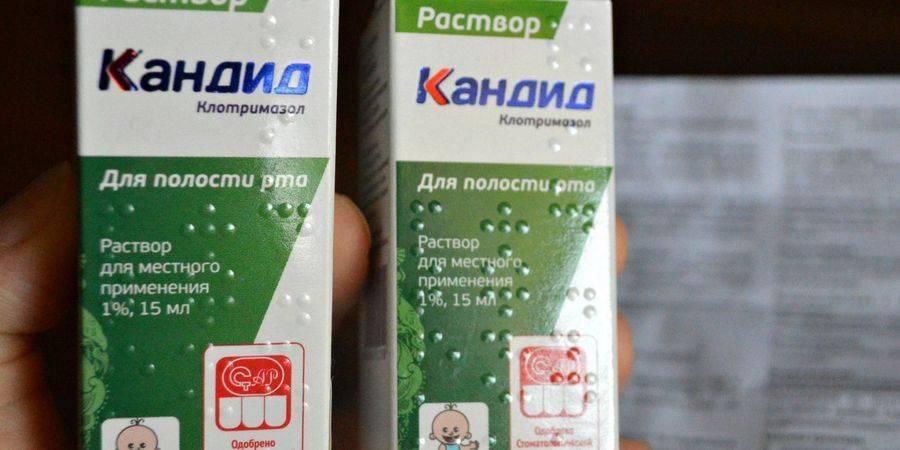 Кандидозный стоматит у детей (молочница) с фото: лечение грудничков и подростков | spacream.ru