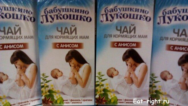 Как повысить жирность грудного молока кормящей маме, что нужно есть?
