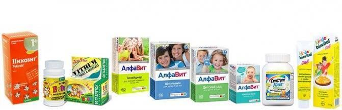 Витамины мульти табс для детей: отзывы, инструкция, цены