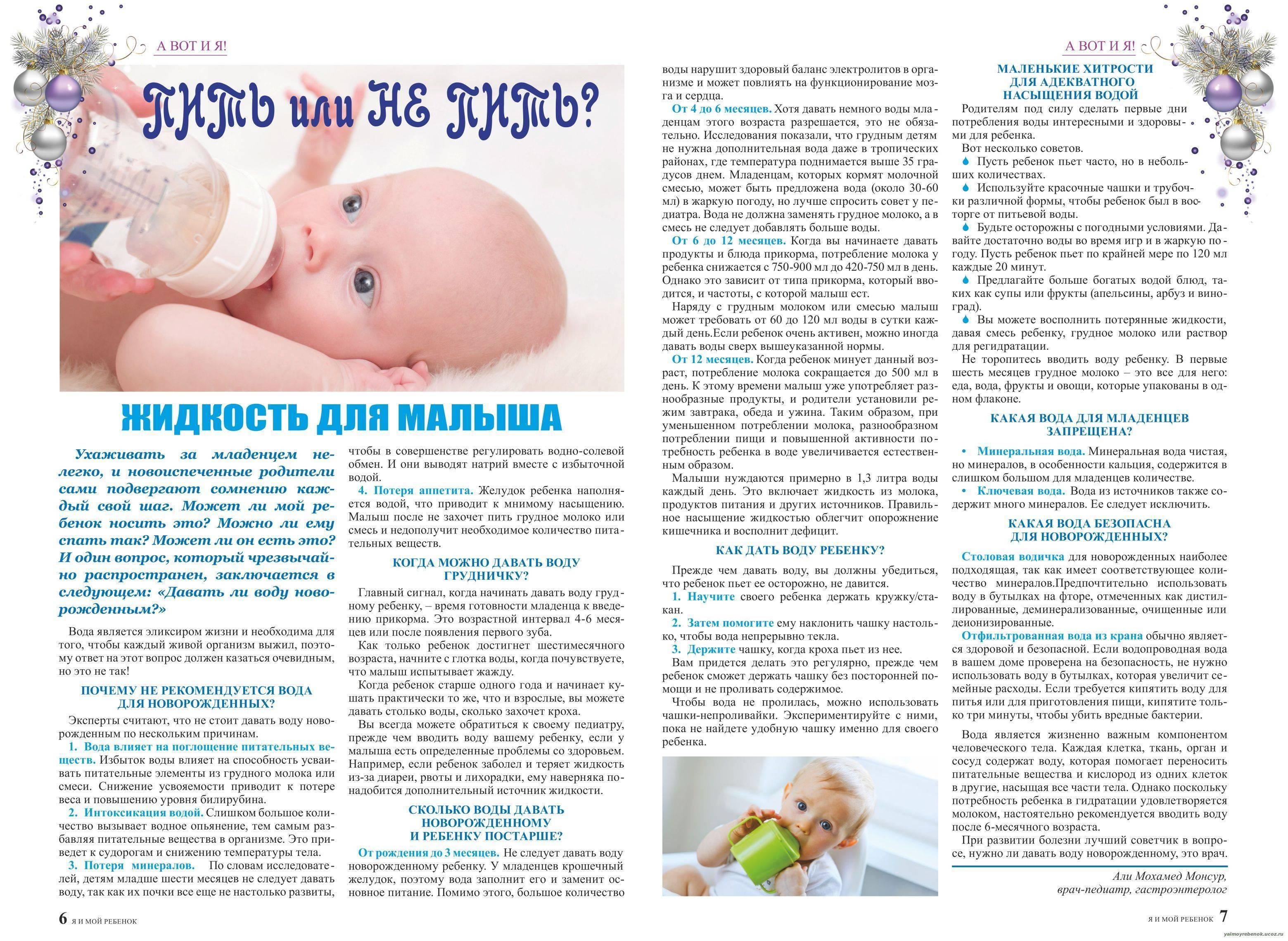 Хватает ли ребенку грудного молока?