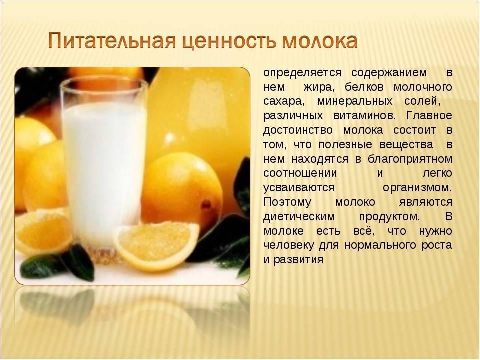 Грудное молоко: состав, полезные свойства, как образуется и выглядит