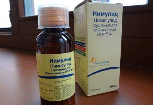Нимулид для детей - инструкция по применению сиропа (суспензии) при воспалении и температуре