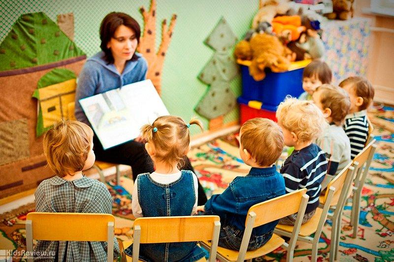 Частный детский сад: на что смотреть при выборе. как правильно выбрать хороший детский сад для ребенка: критерии для частных и государственных садиков какой садик лучше выбрать