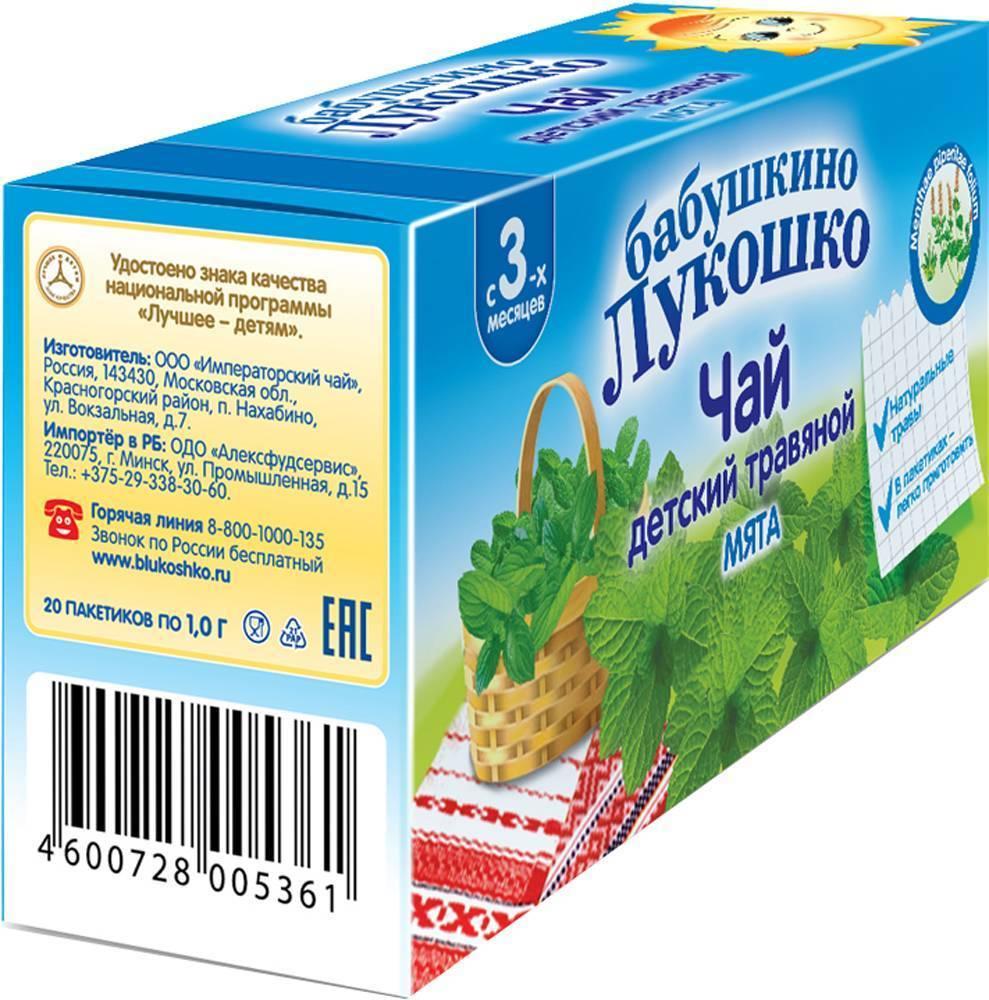 Иван чай для детей с какого возраста пить - описание полезных свойств иван чая для грудных детей