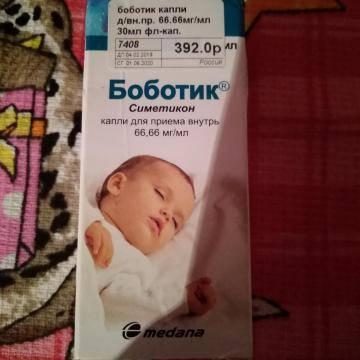 Лекарства от коликов в животике для новорожденных: обзор препаратов
