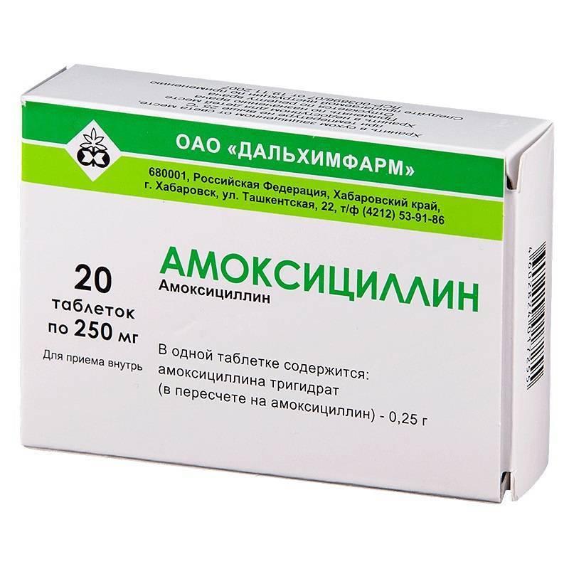 Можно ли заменить амоксиклав на флемоксин солютаб