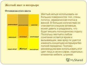Моча тёмного цвета у ребёнка, мужчин и женщин: причины и лечение