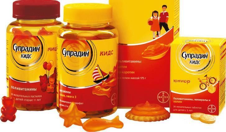 «супрадин кидс» для детей: инструкция по применению витаминов разных форм (гель, рыбки, мишки и юниор). супрадин - линейка витаминов