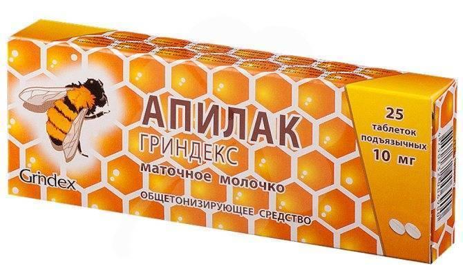 Апилак для лактации: инструкция по применению, состав, как принимать таблетки / mama66.ru