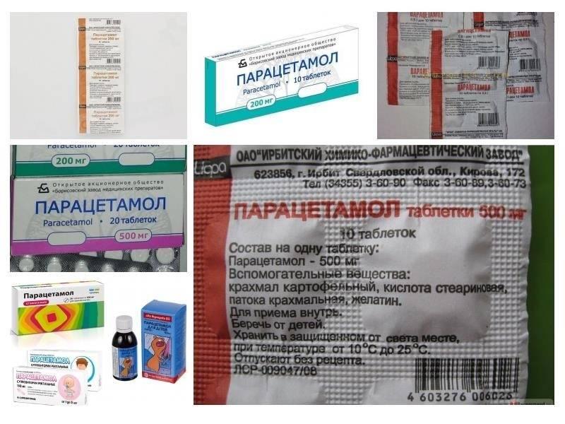 Парацетамол детям дозировка в таблетках 500 мг при температуре - dou99.ru