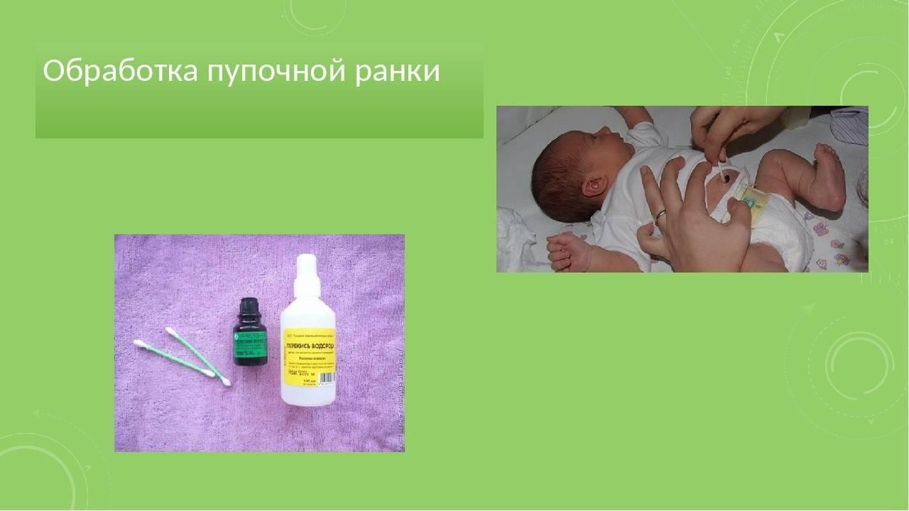 Использование хлорофиллипта для новорожденных: безопасная обработка пупочной ранки. применение хлорофиллипта для обработки пупка у новорожденных, избавления от потницы и других симптомов