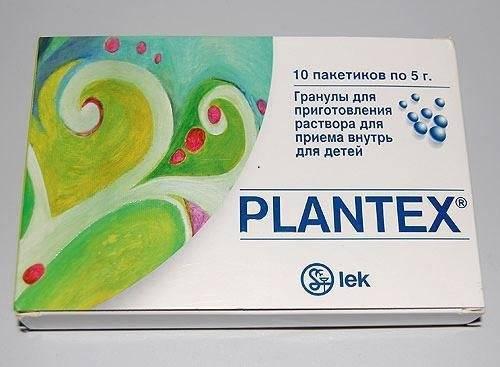 Через сколько действует плантекс для новорожденных. как давать плантекс для новорожденных: инструкция по применению