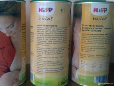 Чай для кормящих мам с фенхелем при грудном вскармливании от коликов, рецепт, отзывы