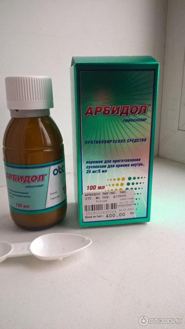 Противовирусные препараты для детей от 3 лет – таблетки, свечи, сиропы, суспензии