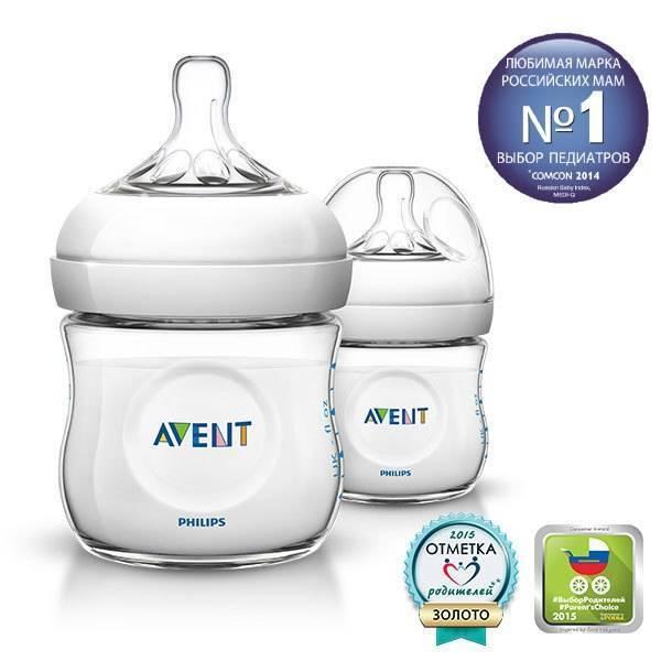 Как и какую выбрать бутылочку для кормления новорождённого и малыша старшего возраста: критерии правильного выбора, отзывы + фото и видео