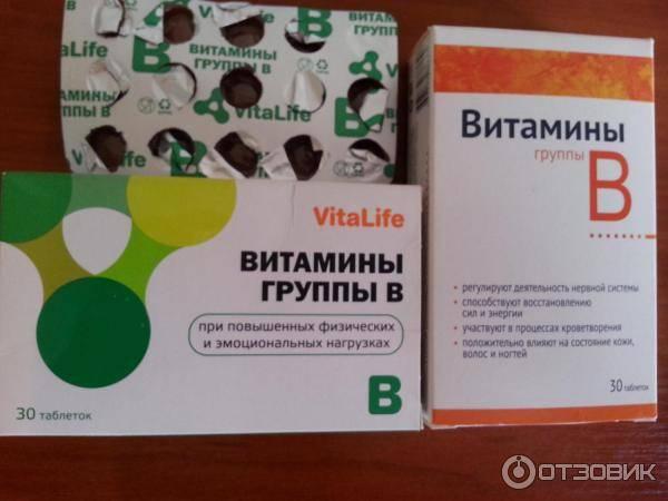 Витамины группы в для детей: как подобрать препараты ребенку