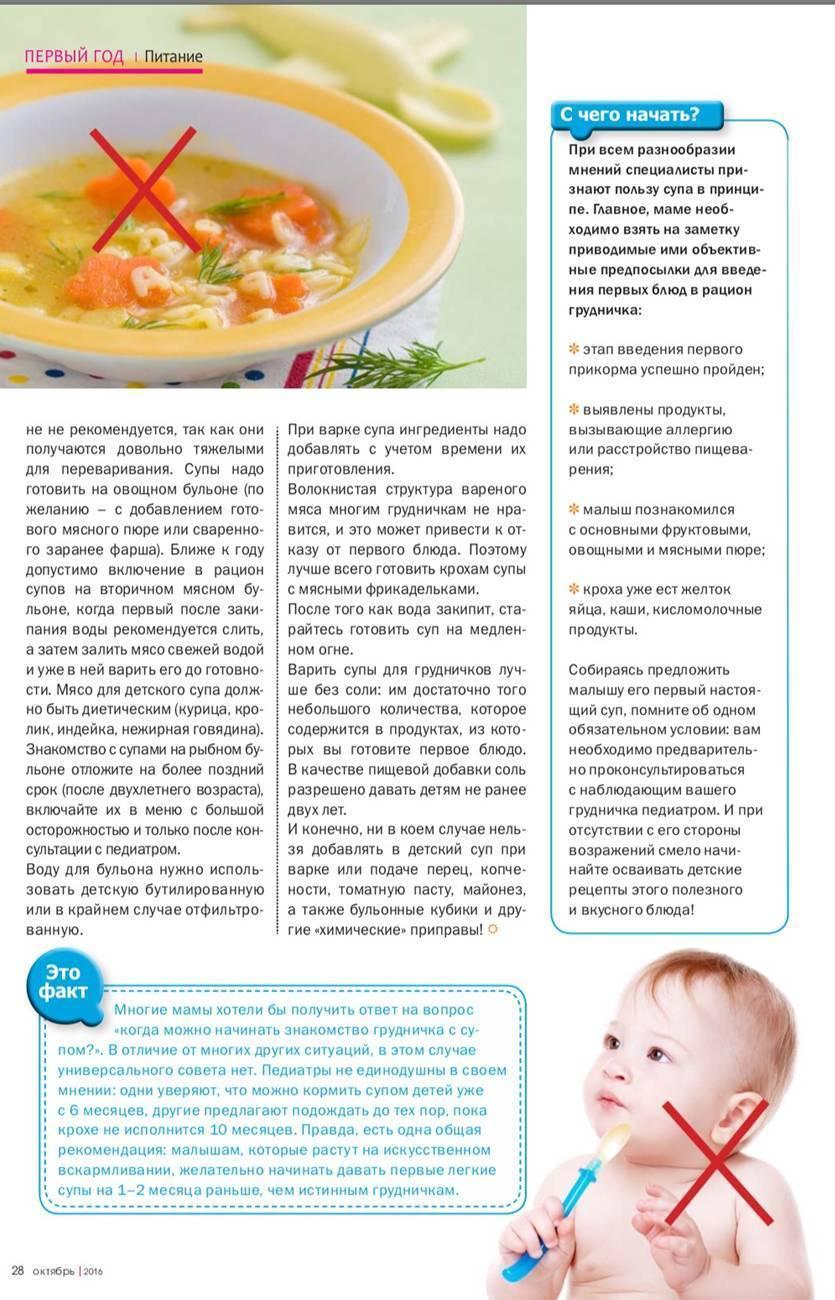 Кукурузная каша для детей: польза и вред, как сварить на молоке и воде – детские рецепты, приготовление в мультиварке