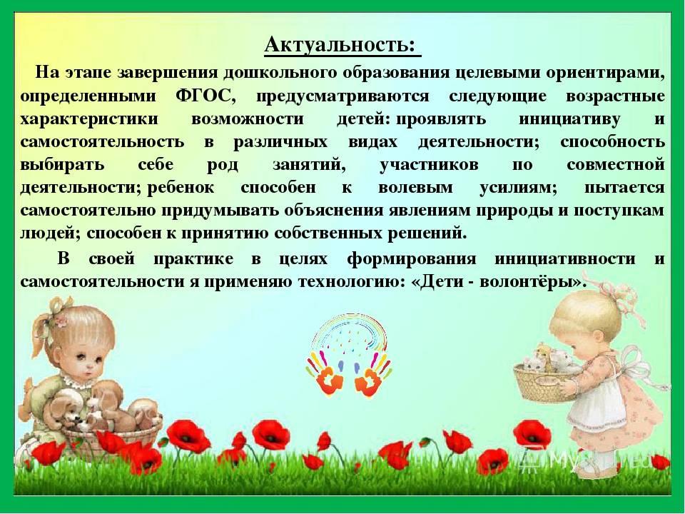 Советы родителям детей всех возрастов