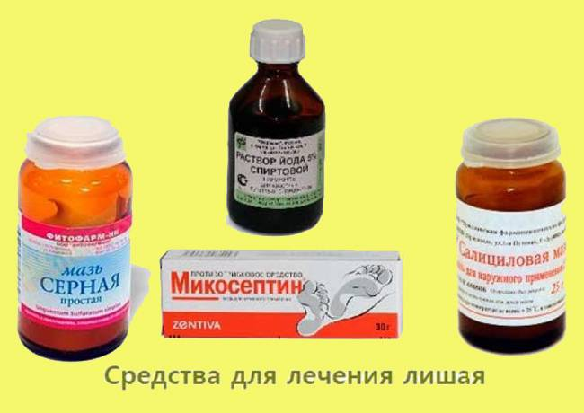 Лишай у детей. как лечить?                                                                                                                | wmj.ru