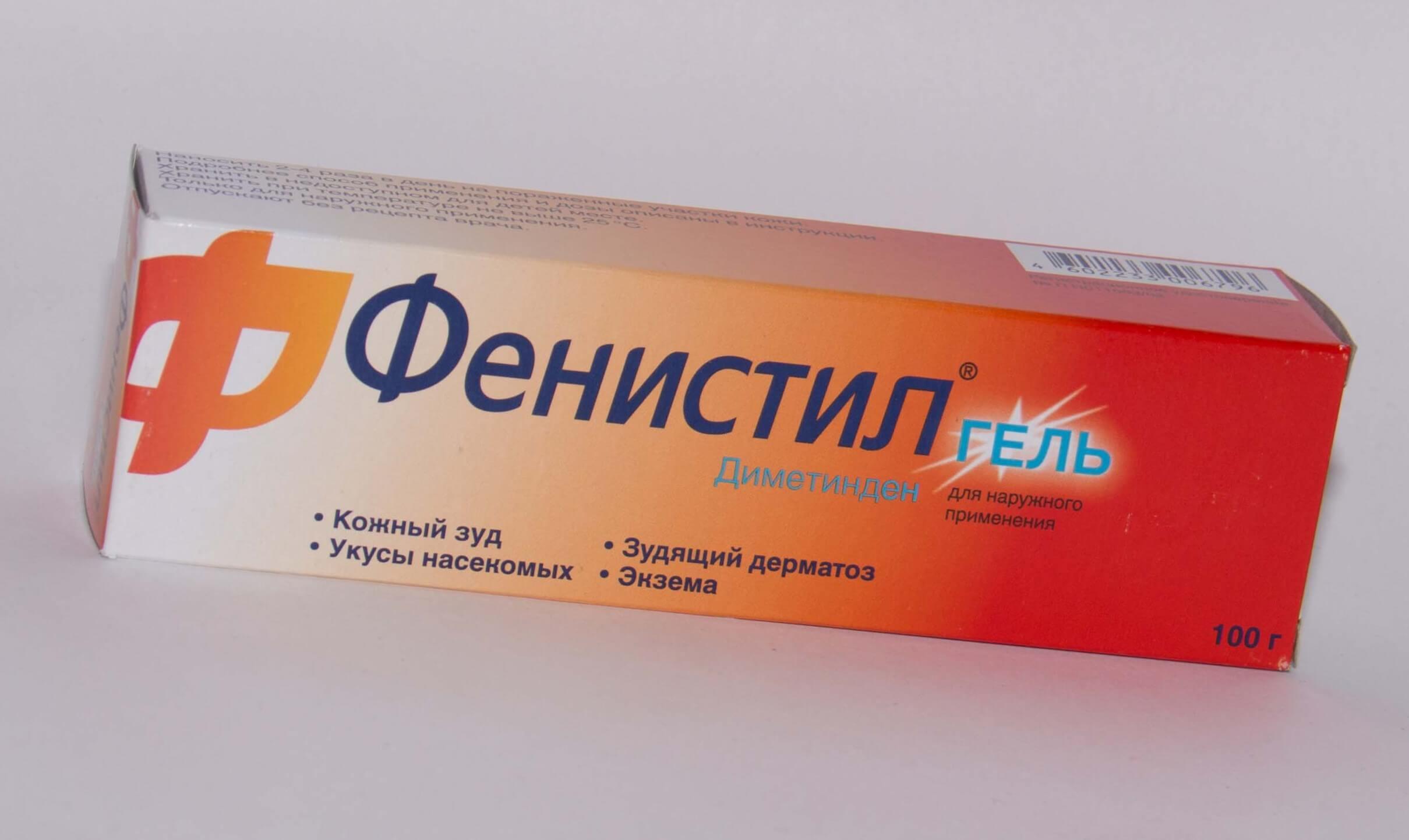 Топ 20 таблетки от лишая у человека: от розового, стригущего, отрубевидного
