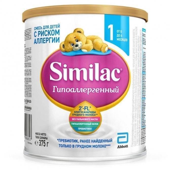 Лучшие смеси для новорожденных. список смесей без пальмового масла, на козьем молоке, гипоаллергенные
