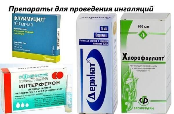 Применение диоксидина в лечении детей, стоит ли закапывать его в нос?