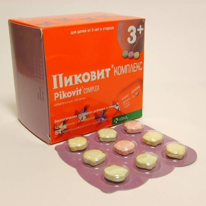 Витамины серии «пиковит»: инструкция по применению, цена и отзывы. инструкция по применению пиковита для ребёнка