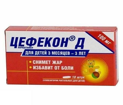 Свечи для детей с ибупрофеном - инструкция по применению препаратов   konstruktor-diety.ru