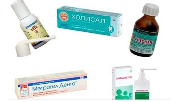 Лечение стоматита у взрослых в домашних условиях: быстродейственные рецепт