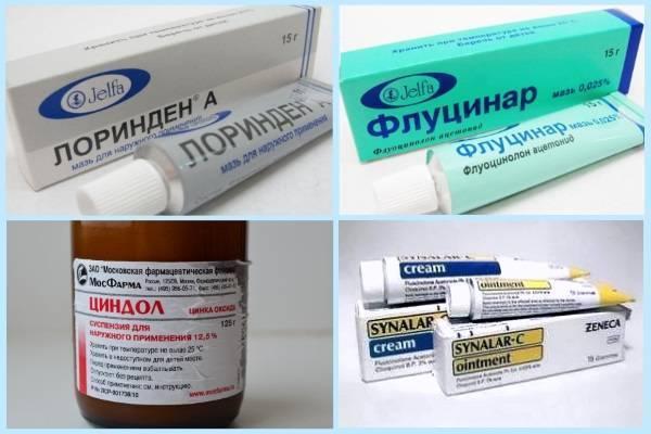 Лучшие мази от лишая на коже у человека: список эффективных препаратов