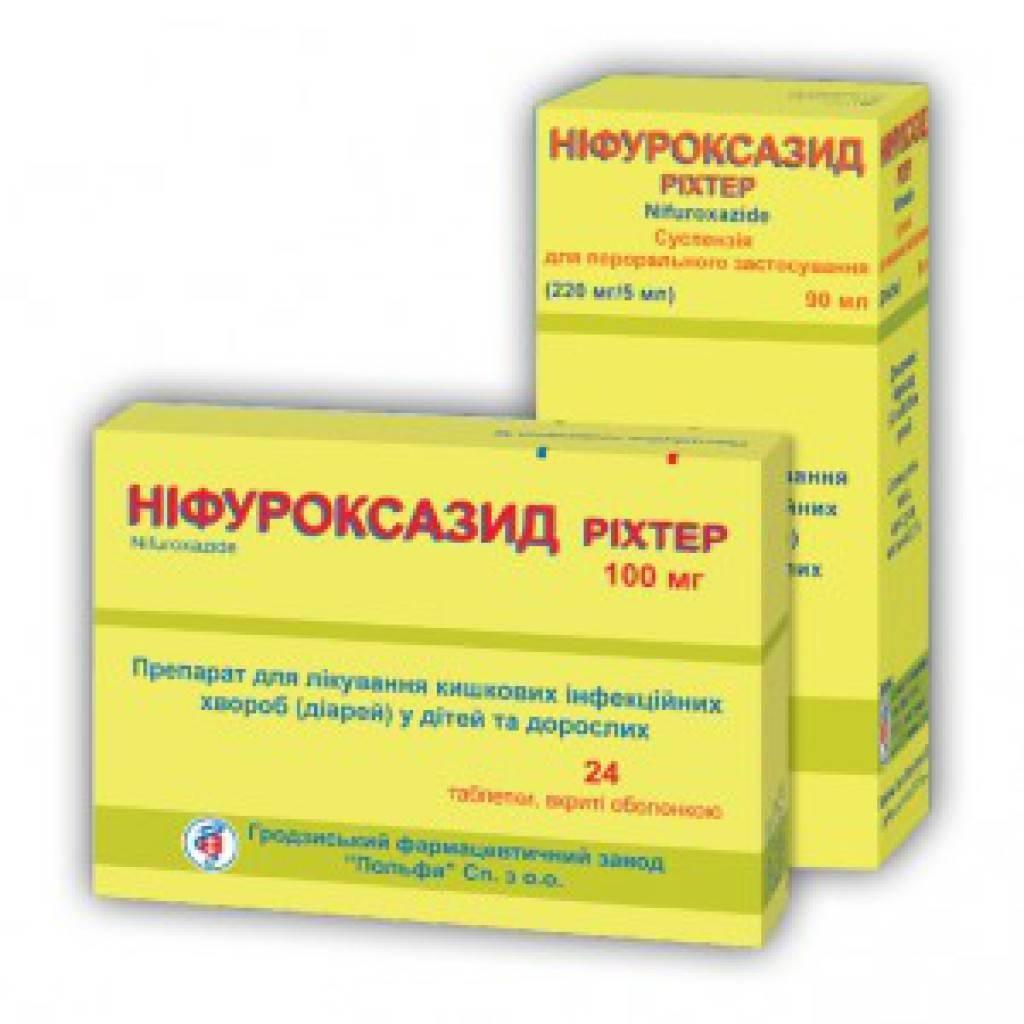 Суспензия нифуроксазида: инструкция по лечению детей